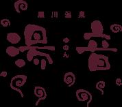 yunon logo