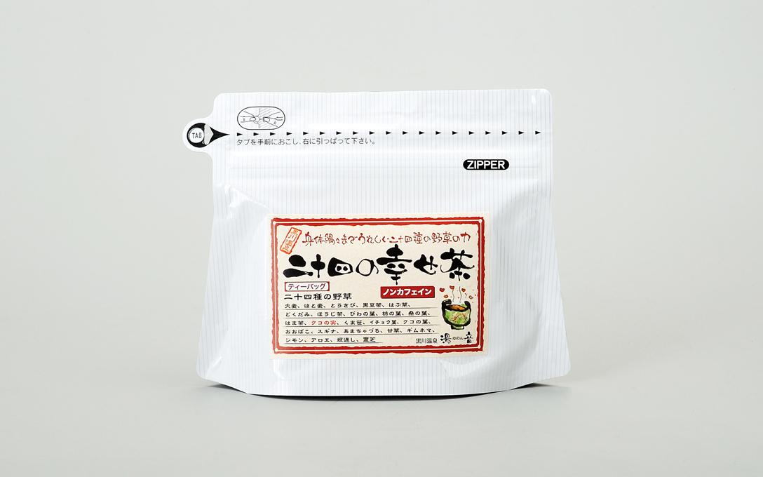 二十四の幸せ茶 ギフトパック