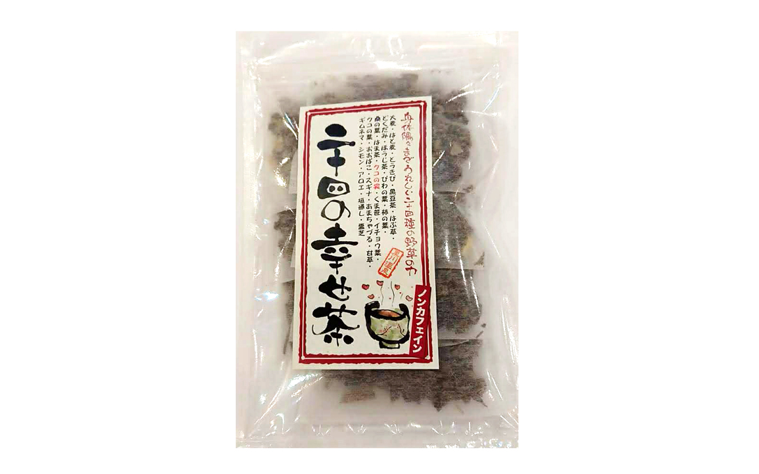 二十四の幸せ茶 煮出し用パック10g×7包