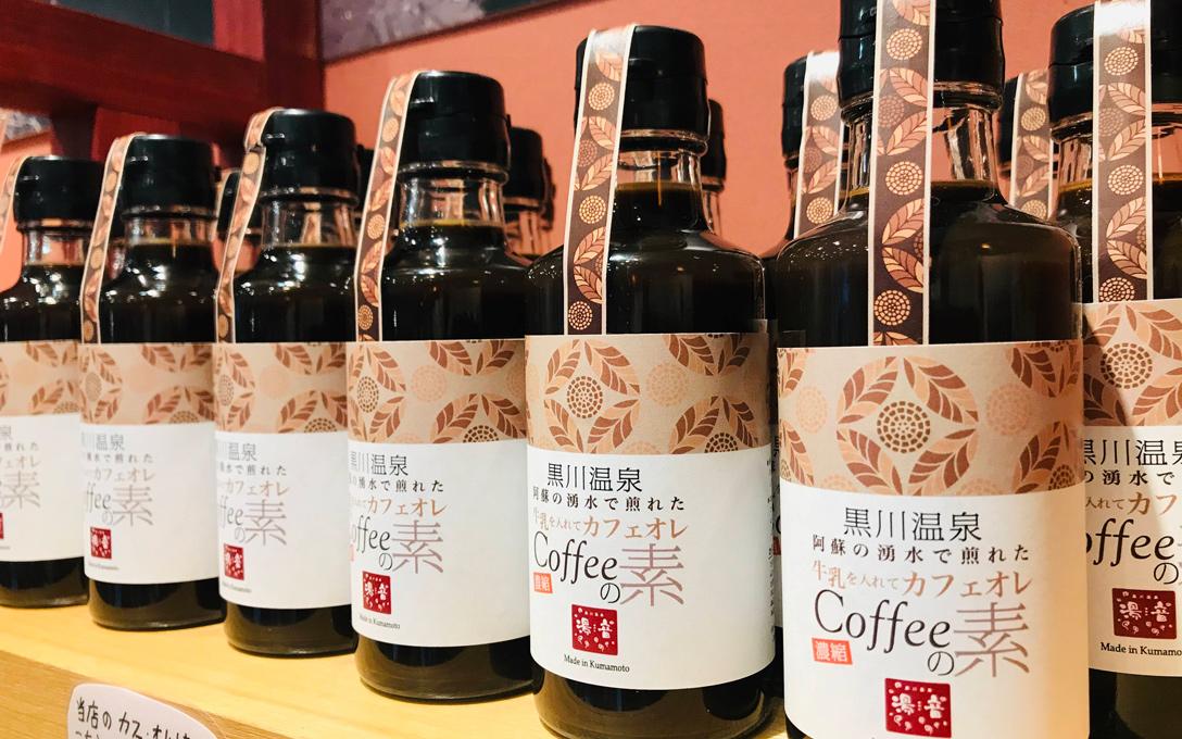 커피 모토