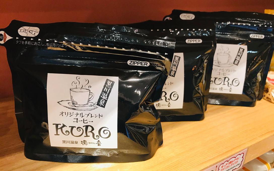湯音オリジナルコーヒー