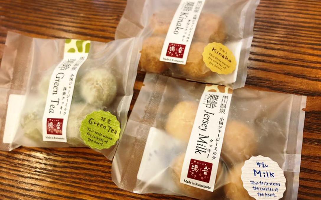 小国ジャージーミルククッキー「菓鈴」
