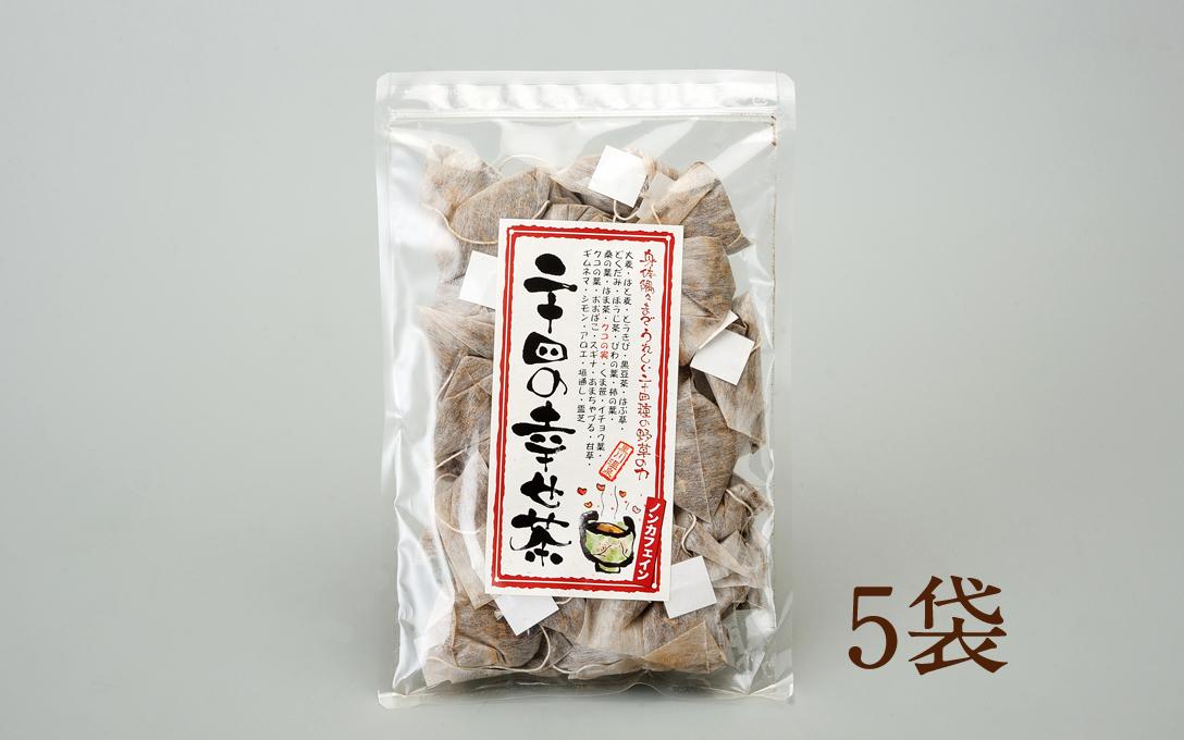二十四の幸せ茶 ティーバッグ 5袋