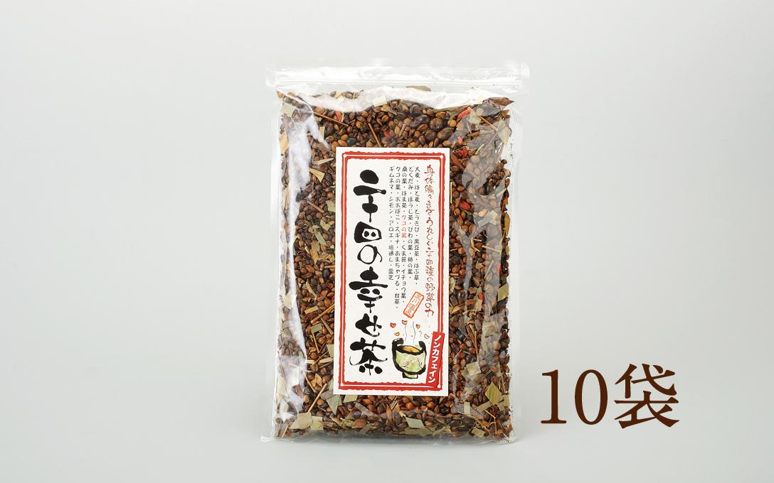 二十四の幸せ茶(400g) 10袋