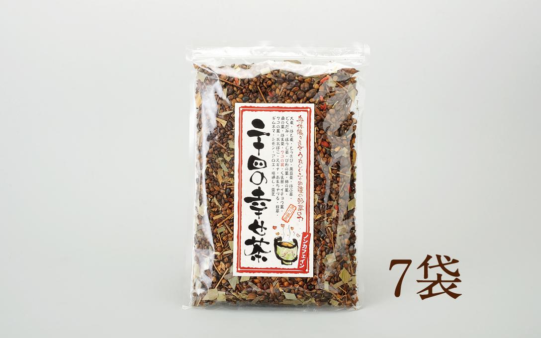 二十四の幸せ茶(400g) 7袋