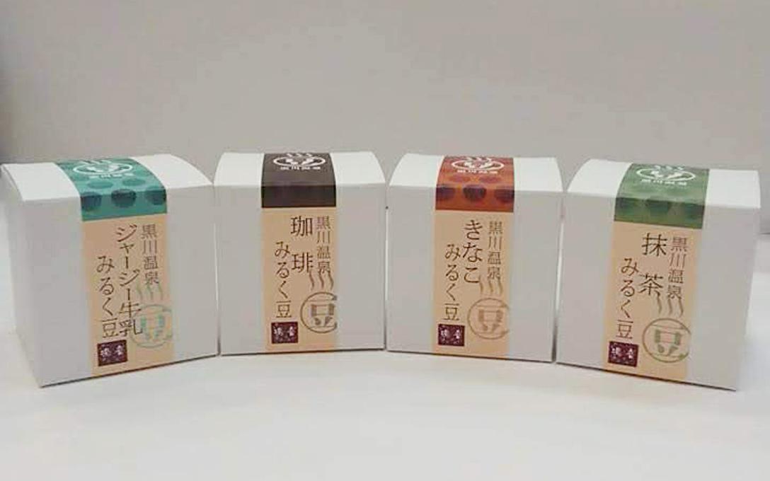 みるく豆(抹茶)