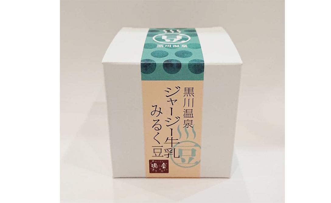みるく豆(ジャージー牛乳)